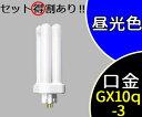 【三菱】FDL18EX-D[FDL18EXD]BB・2 コンパクト蛍光灯(ツイン蛍光灯)(昼光色)口金 GX10q-3(18W)【返品種別A】