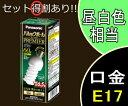 【パナソニック】EFD15EN/10/E17H2[EFD15EN10E17H2]パルックボールプレミア電球形蛍光灯 プレミア (昼白色) 電球60W形【返品種別B】