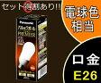 【特価】 【パナソニック】EFA25EL/20H[EFA25EL20H]パルックボールプレミア 電球形蛍光灯 25W(100Wタイプ)(電球色)【返品種別A】