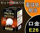 【パナソニック】EFG25EL/19H[EFG25EL19H]電球形蛍光灯(電球色) 25W(100Wタイプ)パルックボールプレミア ボール電球形【返品種別A】