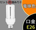 【三菱】EFD15EL/12[EFD15EL12]ルピカボールE 電球形蛍光灯(電球色)15W(60Wタイプ) 口金E26【返品種別A】
