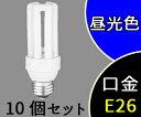 【三菱】(10個セット)EFD15ED / 12[EFD15ED12]電球形蛍光灯(昼光色)【返品種別B】