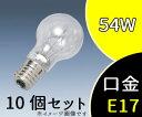 【日立】(10個セット)KR100 / 110V54WC[KR100110V54WC]PS形(クリアタイプ) ミニクリプトン電球【返品種別B】