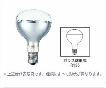 【岩崎】(10個セット)RF110V270WH 屋外投光用アイランプ散光形 300W形 レフランプ(270W)【返品種別A】