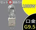 【パナソニック】JCD100V1000WC/G[JCD100V1000WCG]光学機器用ハロゲン電球 ビリケン形 クリアG9.5口金【返品種別B】