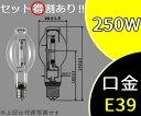 【パナソニック】K-HICA250G/N[KHICA250GN]ハイカライト 高演色形 一般形 透明形【返品種別B】