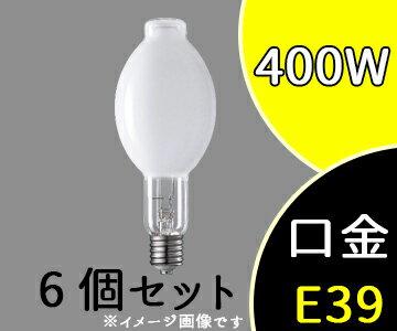 【パナソニック】(6個セット)MF400L/BUSC/N[MF400LBUSCN]マルチハロゲン灯(SC形)Lタイプ・水銀灯安定器点灯形 下向点灯形【返品種別B】