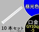 【三菱】(10本セット)FPL28EX-D[FPL28EXD]昼光色 ツイン コンパクト蛍光灯【返品種別A】