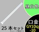 【三菱】(25本セット)FHP45EN・K[FHP45ENK]FHP 高周波点灯専用形昼白色タイプ【返品種別A】
