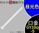 【三菱】FHP32ED・K[FHP32EDK]BB・1(FHP)コンパクト蛍光灯(ツイン蛍光灯)昼光色タイプ口金 GY10q-9(32W)【返品種別A】
