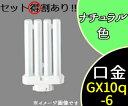 【パナソニック】FML36EX-N[FML36EXN]コンパクト蛍光灯(ツイン蛍光灯) ナチュラル色ツイン2パラレル(4本平面ブリッジ)【返品種別A】