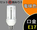 【三菱】EFD15EL/12-E17[EFD15EL12E17]ルピカボールE 電球形蛍光灯(電球色) 15W(60Wタイプ) 口金E17【返品種別B】