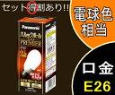【パナソニック】EFA15EL/10H2[EFA15EL10H2]パルックボールプレミア 電球形蛍光灯 15W(60Wタイプ)(電球色)【返品種別A】
