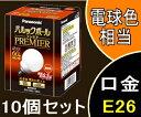 【パナソニック】(10個セット)EFG15EL/10H2[EFG15EL10H2]電球形蛍光灯(電球色) 15W(60Wタイプ)パルックボールプレミア ボール電...