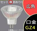 【岩崎】JR12V35WUV/WK3[JR12V35WUVWK3](広角/GZ4)アイダイクロクールハロゲンJR φ35【返品種別B】