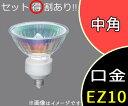 (10個セット)JR12V45WUV/MK5EZ/HA2(中角) PLUS