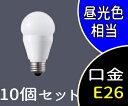 【パナソニック】(10個セット)LDA10D-G/Z60/W[LDA10DGZ60W]LED電球(一般電球タイプ10.0W)昼光色 60W相当 E26口金【返品種別B】