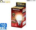 (10個セット)LDA7L-G/DSK6 LED 一般電球タイプ(E26口金)60ワット相当 電球色相当