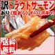 【送料無料】鮭 さけ サケ サーモン 訳あり わけあり 冷凍 サーモントラウト(チリ産 養…