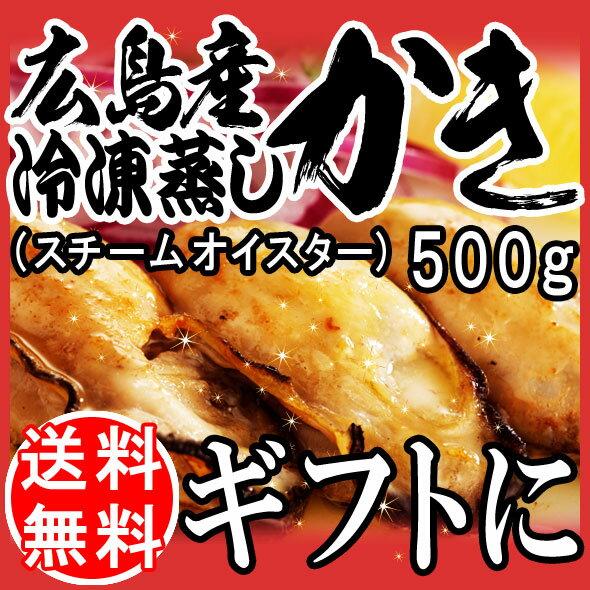 ����/���ڡ�����̵���ۥ��եȥ���/���縩���祵�����������(�������४��������)500g×1��/���绺/�櫓����/�����������Ҥ�/������/�С��٥��塼�ڳڥ���_�Τ�����ۤ������б�/������/3000�ߥݥå���