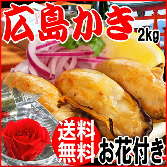 2013 Sought in saucepan set Gift Giveaway oysters / oysters / frozen oysters from Hiroshima Prefecture (commercial) oversized 1 kg × 2 bag Hiroshima from Oyster for all / wake/sale / BBQ set