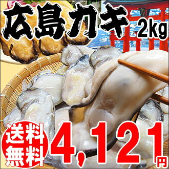 The / lucky bag / sale / pan set / marine products / shipping directly from the producer that there is the / reason that there is *2 bag of oyster / カキ / frozen oyster (persimmon) from Hiroshima (for business use) large 1 kg fried oysters / pan /TV/ maga
