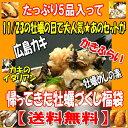 ★送料無料★●牡蠣の日で大人気牡蠣づくしぽっきり福袋!