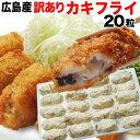 全国お取り寄せグルメ広島食品全体No.7