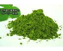 マルベリーサプリ(桑の葉サプリ)玄圃瑤桑。国産の天然、桑の葉を使いやすい粉末タイプに。【smtb-k】【ky】