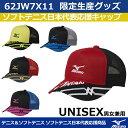【限定生産グッズ】JAPANキャップ・ジャパンキャップ・帽子(男女兼用)ソフトテニス