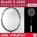 楽天オノスポ楽天市場店【新商品】ウイルソン バドミントンラケットラケット  BLAZE S2600 WRT8784202 サイズ5U