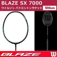 ウイルソン バドミントンラケットラケット BLAZE SX7000 ブルー WRT8596202 サイズ4Uの画像