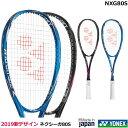 2019【新デザイン】ヨネックス ソフトテニスラケット NEXIGA 80S ネクシーガ80S NXG80S