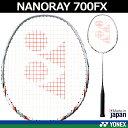 バドミントン用ラケット NANORAY 700 FX ナノレイ700FX ヨネックス