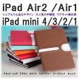 ipad mini ケース ipad air1 ケース iPad air1 ケース ipad mini ケース ipad ケース ipad air1ケース mini アイパッドミニ カバー アイパッドエアー iPad mini ケース iPad ケース かわいい ipadmini ケース 手帳型 カード入れ