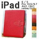 ipad ケース air2 pro 10.5 9.7 air iPad pro 10.5 ipad  ...