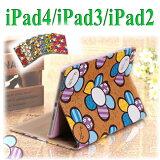 iPad������ ��iPad3 ������/ipad2 ������/�����ѥå�3/iPad3�б�/ipad2�б�/iPad/ipad4 ������/ipad ������/ipad retina ������ �֥å�������� ��7�� ����ե� �����ѥå� ipad iPad Retina��ǥ��б���������塼�ȡ�