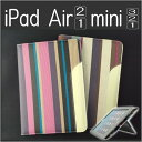 ipad mini 4 ケース 手帳型 iPad Air 2 カバー おっしゃれ ipad air ケース かわいい ipad mini ケース アイパッド ミニ エアー iPad mini 3 手帳 ipad air2 ipad mini retina 手帳 レザー ipad mini 2