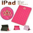 ショッピングAIR ipad mini ケース ipad mini4 ケース かわいい 手帳型 iPad Air 2 クラウン iPad ケース 王冠 ipad air2 ケース ipad air ケース iPad mini4 ケース おしゃれ iPad mini ケース iPad mini4 ケース iPad mini 3 アイパッドミニ4 アイパッドミニ エアー
