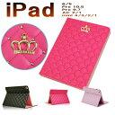 ipad mini ケース ipad mini4 ケース かわいい 手帳型 iPad Air 2 クラウン iPad ケース 王冠 ipad air2 ケース ipad air ケース iPad …