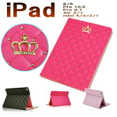 ipad mini ケース ipad mini4 ケース かわいい 手帳型 iPad Air 2 クラウン iPad ケース 王冠 ipad air2 ケース ipad air ケース iPad mini4 ケース おしゃれ iPad mini ケース iPad mini4 ケース iPad mini 3 アイパッドミニ4 アイパッドミニ エアー