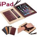 ipad mini 4 ケース 手帳型 ipad pro 9.7 ケース レザー ipad air 2 ストラップ付き ハンドベルト 父の日 おしゃれ レザー ipad mini …