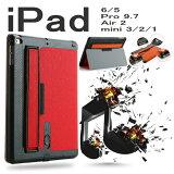アウトレット ワケあり ipad mini4 ケース ipad pro 9.7 手帳型 レザー ipad air 2 音量 ボリュームアップ スタンド ハンドベルト スリープ スリム 薄い おしゃれ ipad mini ケース カバー アイパッドミニ4ケース iPad mini4