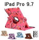 ipad pro 9.7 ケース 回転 花柄 手帳型 iPad pro カバー おしゃれ ipadpro ケース かわいい ipad pro ケース アイパッド プロ ipad pro9.7 手帳 レ