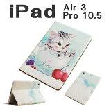 ipad pro 9.7 ������ ipad air 2 air1 ipad mini 4 ipadmini3 ipadmini2 ipadmini1 ipad4 ipad3 ipad2 �ͥ� ǭ ��Ģ�� �쥶�� ������ iPad ���С� ipad ������ �����ѥå� �ץ� ipad pro9.7 ��Ģ �쥶�� ������� ���ޤ��Ĥ�