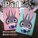 ipad mini4 ケース ipad pro 9.7インチ シリコン 兔 ウサギ ipad air2 iPad Air 2 ipad mini ipad pro 9.7 かわいい キャラクター ピンク 緑 ipadmini4 アイパッド エアー カバー アイパッドミニ4 iPad mini3 mini2 mini1 iPad air2 おしゃれ アイパッドミニ iPadケース