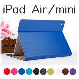ipad mini ������ iPad Air 1 ��Ģ�� ������ ���С� ipad air ������ �����ѥå� iPad mini 3 �ߥ� ��Ģ�� ��Ģ ������ ipad mini retina ipad mini 2 �쥶�� ���֥�å� ������� ����� ���� ����ץ�