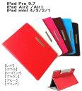 ipad pro 9.7 ケース ipad mini ケース ipad air 手帳型 ipad mini4 ケース ipad air2 ipad air ケース かわいい iPad mini 3 アイパッ…