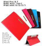 ipad pro 9.7 ������ ipad mini ������ ipad air ��Ģ�� ipad mini4 ������ ipad air2 ipad air ������ ���襤�� iPad mini 3 �����ѥå� �ߥ� ipad mini3 ipad mini4 �쥶�� ������� �����ѥå� ������ �ޥ��ͥå� ipadair2 ipadmini4 ipad mini retina �������