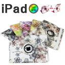 ipad mini ケース ipad pro 9.7 手帳型 iPad Air 2 ケース 回転 かわいい 花柄 ipad air2 ケース ipad air ケース ipad mini 4 ipad